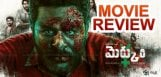 mercury-movie-review-and-ratings-