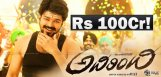 vijay-mersal-movie-collections-details