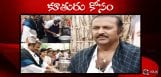 mohan-babu-turns-tiffin-center-owner-details