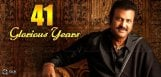 mohanbabu-completes-41years-in-film-industry
