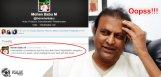 mohan-babu-tagged-shruti-haasan-on-twitter