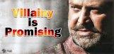 mohan-babu-gayatri-intense-action-release-date-