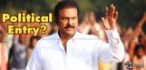 happy-birthday-manchu-mohan-babu-political-entry