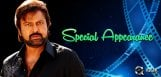 Mohan-Babu039-s-special-appearance