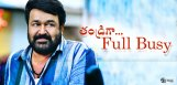 discussion-on-mohanlal-telugu-films