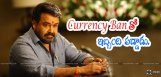 mohanlal-in-currencyban-controversy-details