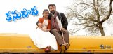 mohanlal-new-film-oppam-as-kanupapa