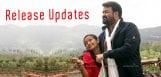 mohanlal-kanupapa-film-release-details