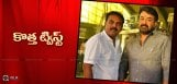 latest-updates-on-koratala-siva-mohanlal-clash