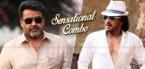 mohanlal-upendra-together-in-kannada-film