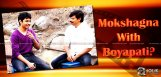 mokshagna-worked-with-boyapati-for-legend-film