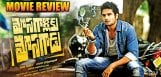 mosagallaku-mosagadu-movie-review-and-ratings