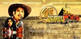 krishna-mosagallaku-mosagadu-completes-45-years