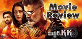 vikram-mr-kk-movie-review-rating