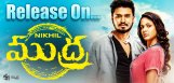 nikhil-next-movie-mudra-release-date