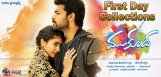 varuntej-mukunda-movie-first-day-collections