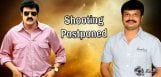 NBK-Boyapati-film-shooting-postponed