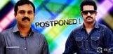 NTR-Koratala-Siva-project-Postponed-indefinitely
