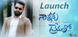 ntr-to-unveil-new-poster-of-nannaku-prematho
