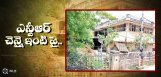 documentary-on-ntr-chennai-abandoned-house