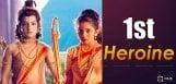 ntr-first-heroine-balaramayanam-present-