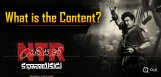 interesting-content-in-kathanayukudu
