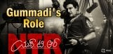 devi-prasad-is-doing-gummadi-role-in-ntr