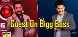 ntr-on-bigg-boss-as-guest-with-nani