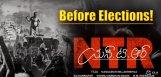 ntr-biopic-director-teja-balakrishna-