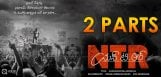 ntr-biopic-two-parts-director-krishn