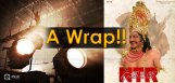 ntr-biopic-first-schedule-gets-a-wrap-