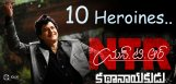 10-top-heroines-acting-in-ntr-biopic