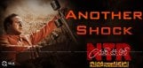 One-More-Shock-For-Nandamuri-Balakrishna