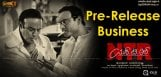 ntr-movie-pre-release-business-details