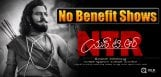 no-benefit-shows-for-kathanayakudu-movie
