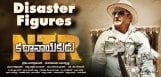 ntr-kathanayakudu-became-a-disaster