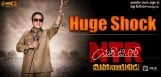 balakrishna-s-shock-to-kathanayakudu-distributors