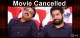 ntr-koratala-siva-movie-cancelled-details