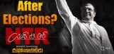 ntr-mahanayakudu-to-release-after-elections