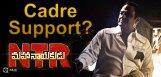 tdp-cadre-may-support-ntr-mahanayakudu