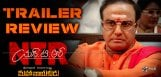ntr-mahanayakudu-movie-trailer-review