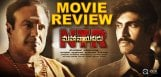 balakrishna-ntr-mahanayakudu-telugu-movie-review