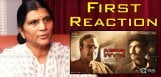 lakshmi-parvathi-s-reaction-on-mahanayakudu