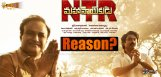 women-groups-help-for-mahanayakudu-movie