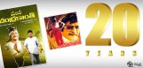 A-sweet-20-to-Major-Chandrakanth
