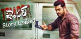 ntr-puri-jagannadh-temper-move-story-leak-rumors