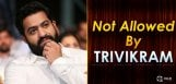 ntr-insisted-not-to-reveal-his-look-
