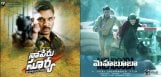 na-peru-surya-mehbooba-army-soliders-movies-