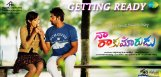 Na-Rakumarudu-to-be-released-this-month-end