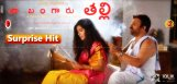 Naa-Bangaru-Thalli-Surprise-Hit-Of-This-Week